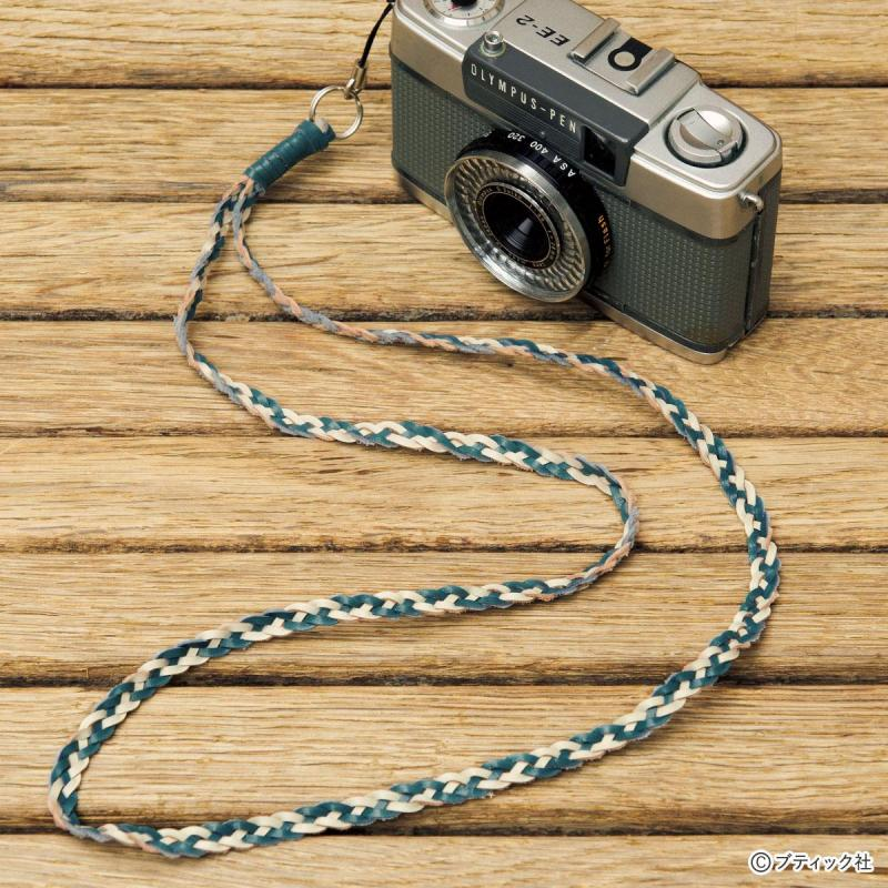 レザークラフト「カメラストラップ」の作り方