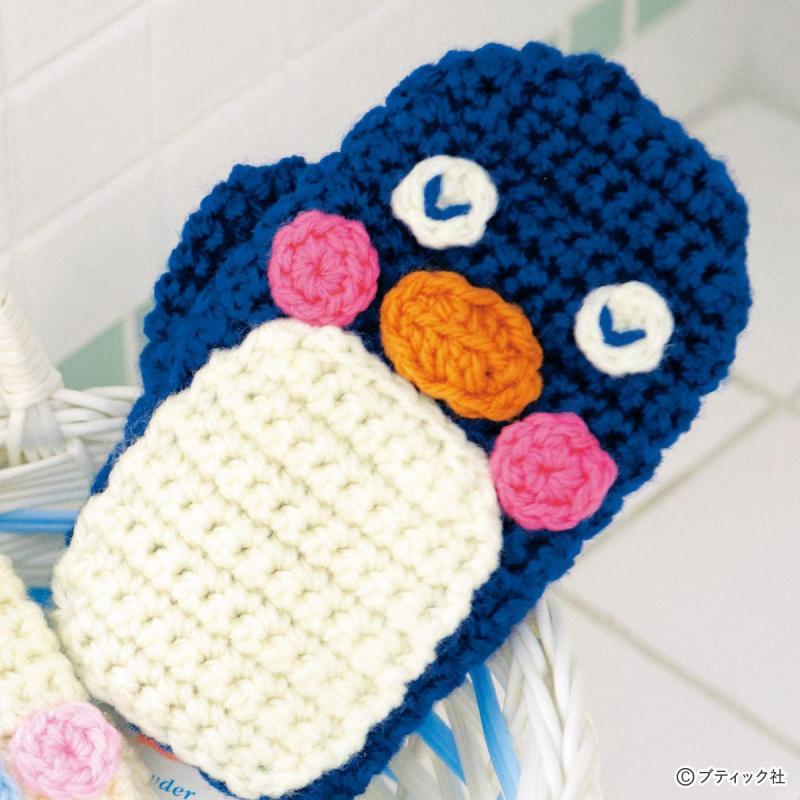 「ペンギンのアクリルたわし」作り方