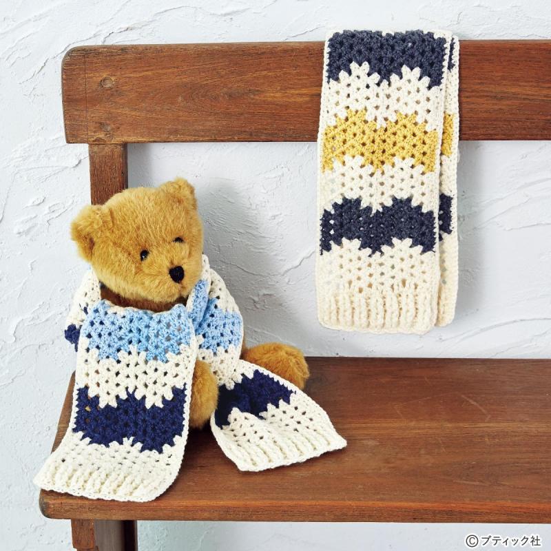 キッズのニットレシピ「ジグザグ模様のマフラー」の編み方