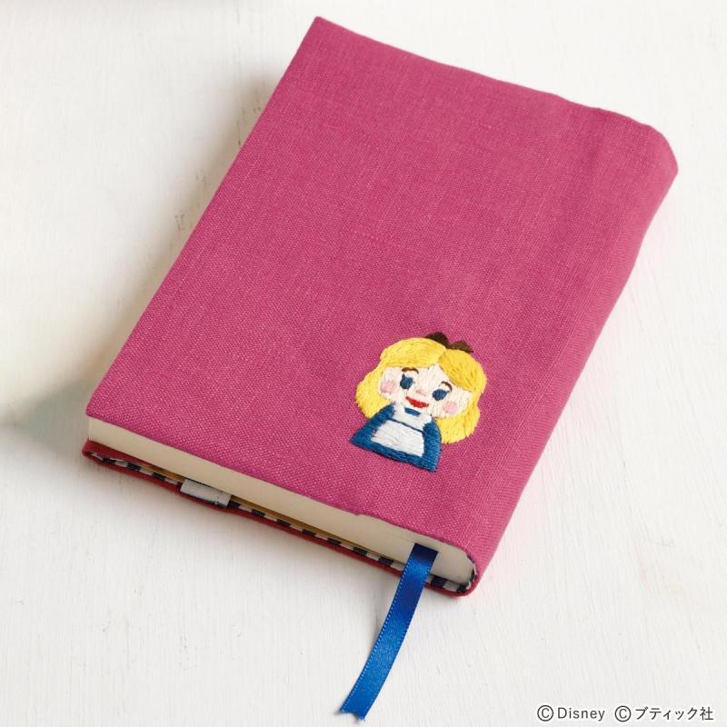 ディズニーKIDEA「アリスのブックカバー」の作り方