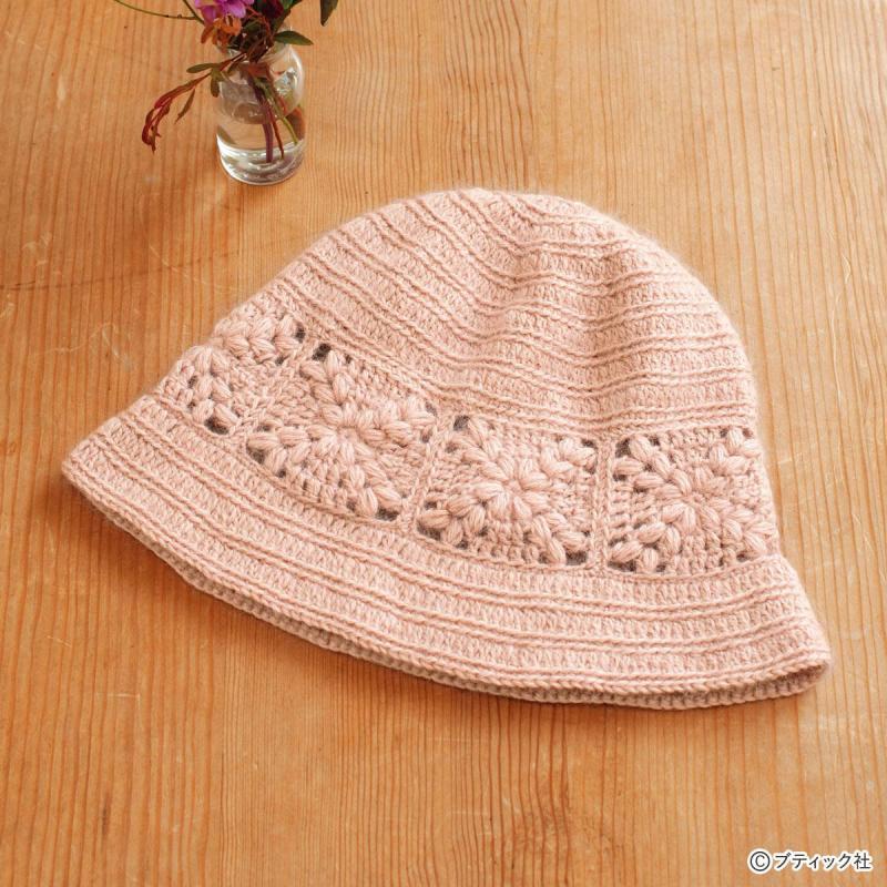 「モヘア糸を使ったニット帽(クロッシェ)」の作り方