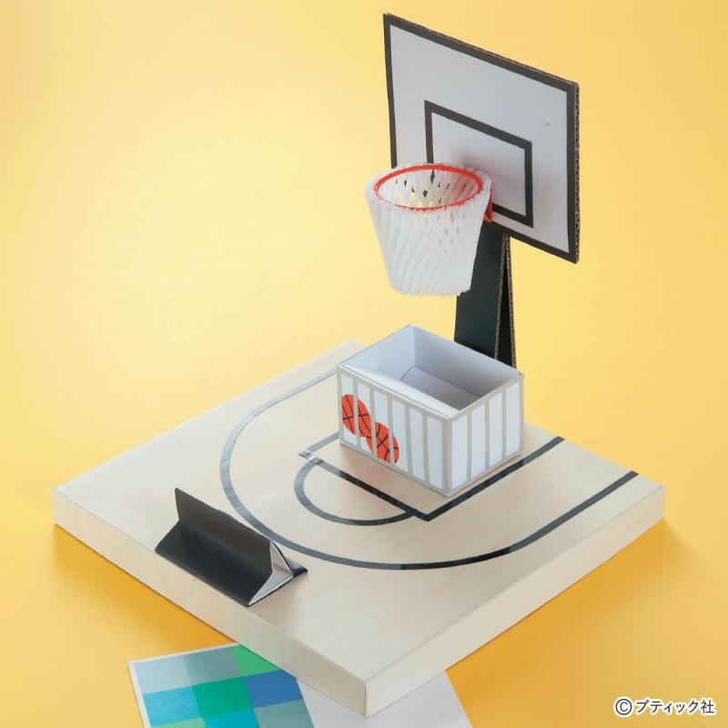 ワクワクする!「バスケットゴールの貯金箱」の作り方