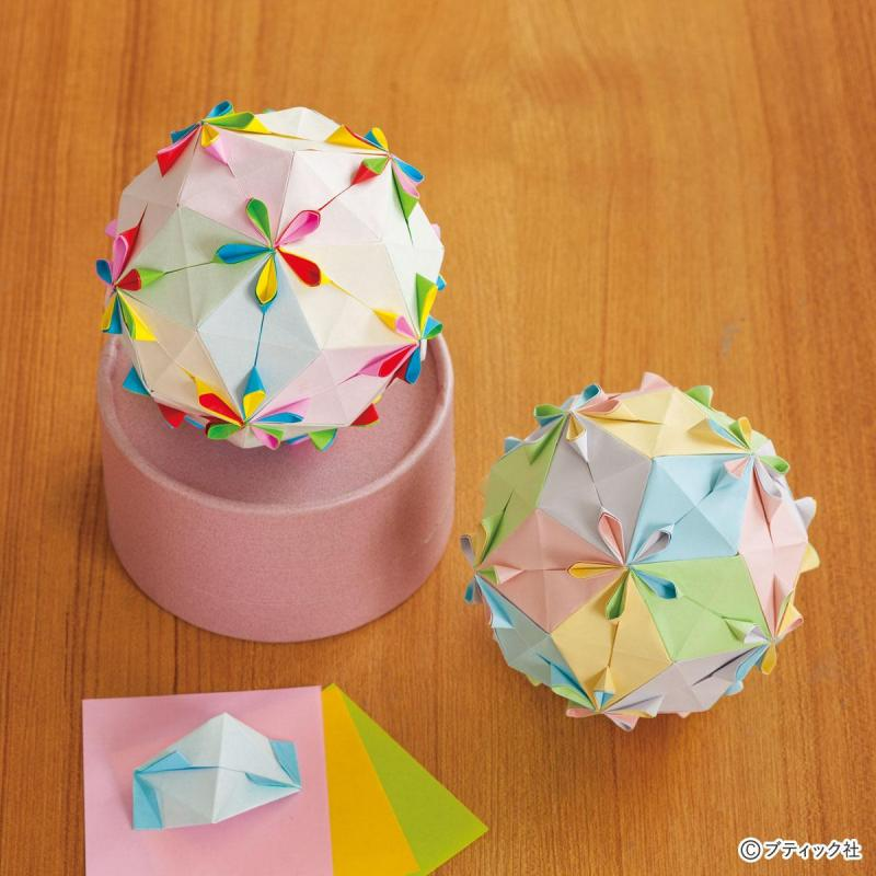 まんまる球体のユニット折り紙「カラフルペタル」の作り方