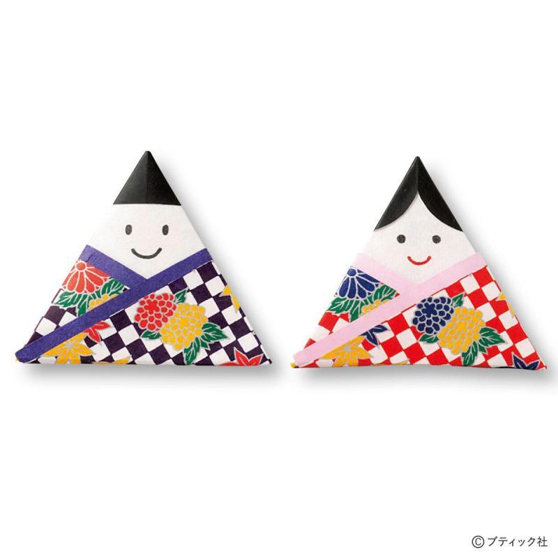 折り紙「かわいい ひなにんぎょう」の作り方