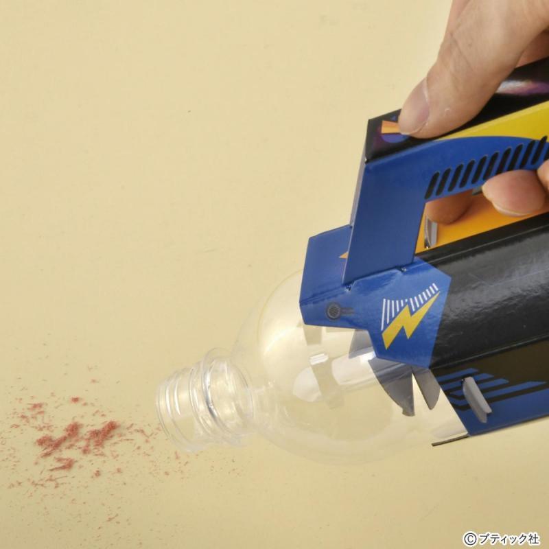 科学が学べる!「ペットボトル掃除機実験キット」(子供向け工作)