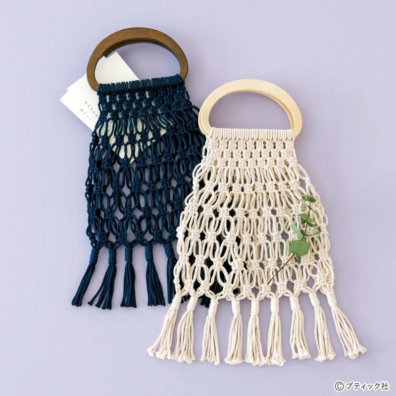 フリンジがおしゃれな「マクラメのバッグ」作り方
