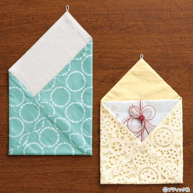 はぎれでできる「折り紙風のふくさ」作り方