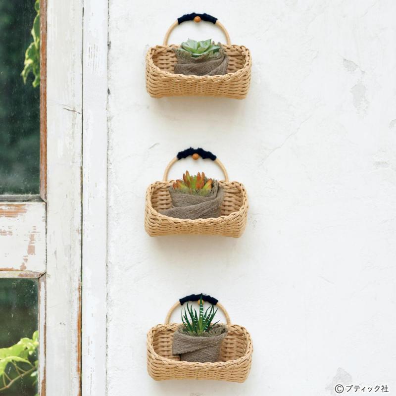 紙バンドの「ちっちゃな壁掛けかご」作り方