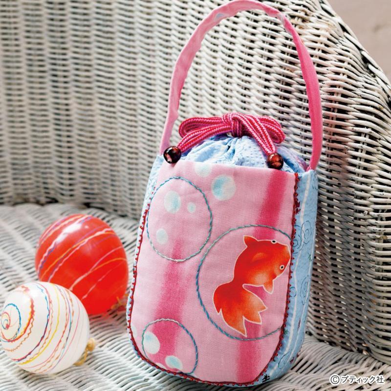 子供の浴衣を使って!夏祭にぴったり「魚の巾着バッグ」作り方