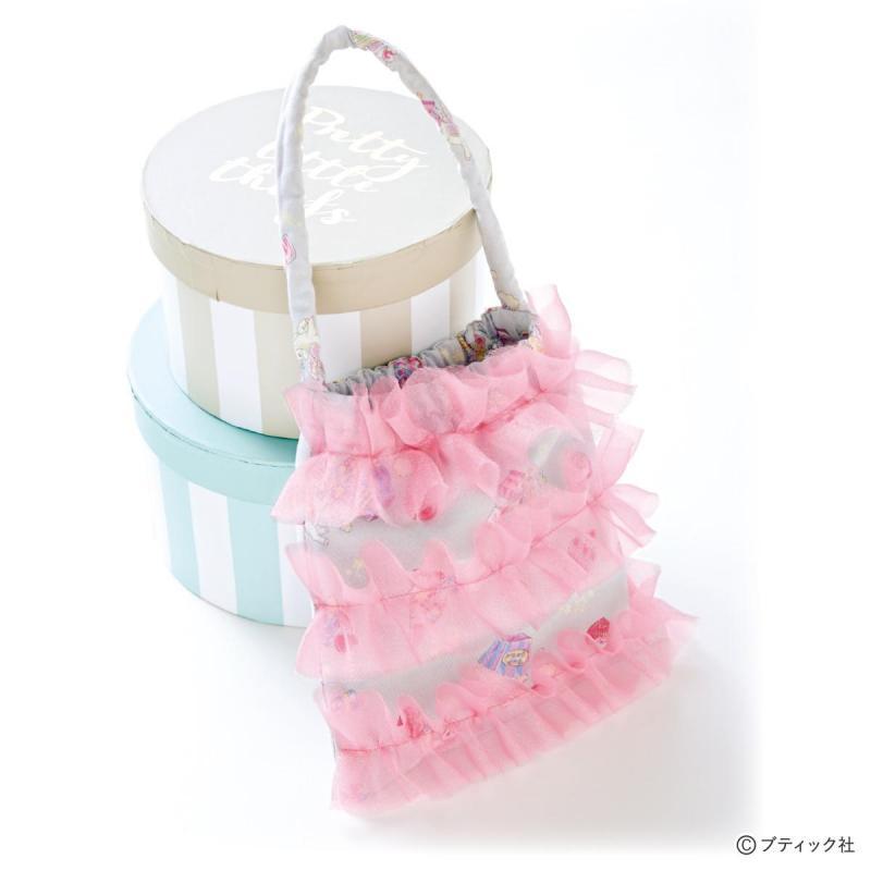 「小さなプリンセスのキラキラサマースタイル バッグ」作り方