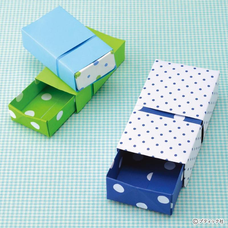 実用折り紙の定番!「キャラメルBOX箱」作り方