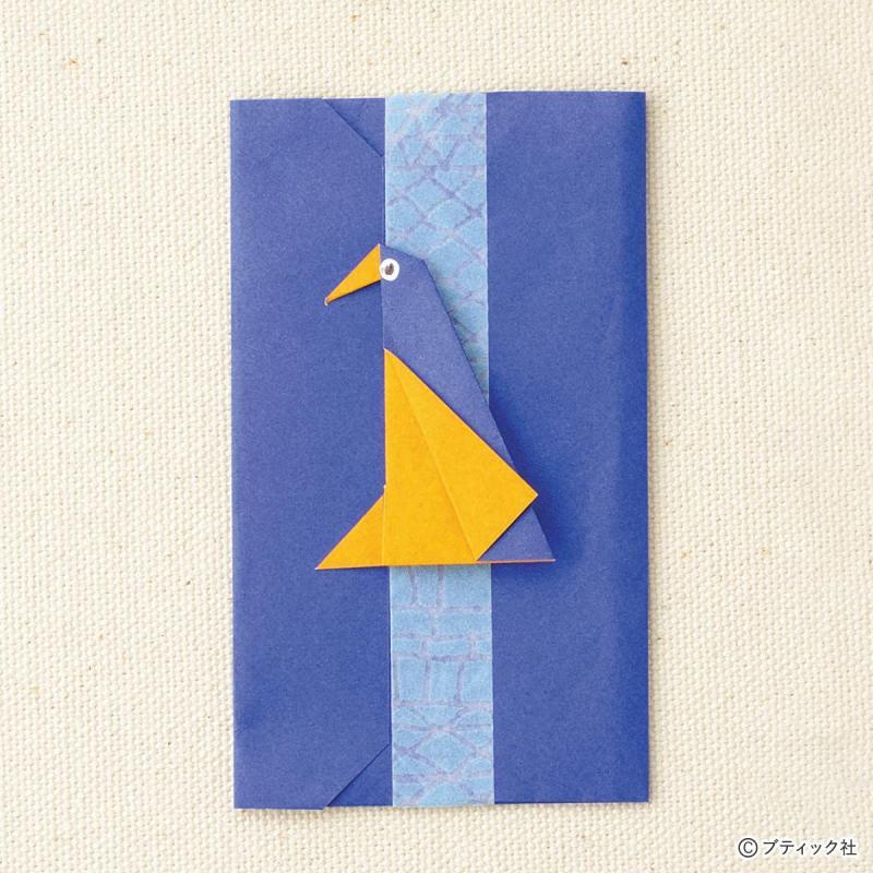 折り紙を使った「ペンギンのぽち袋」作り方