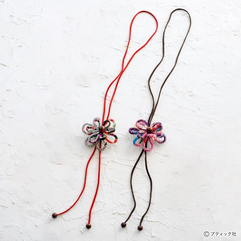 おとな向けアクセサリー「和布のネックレス」作り方