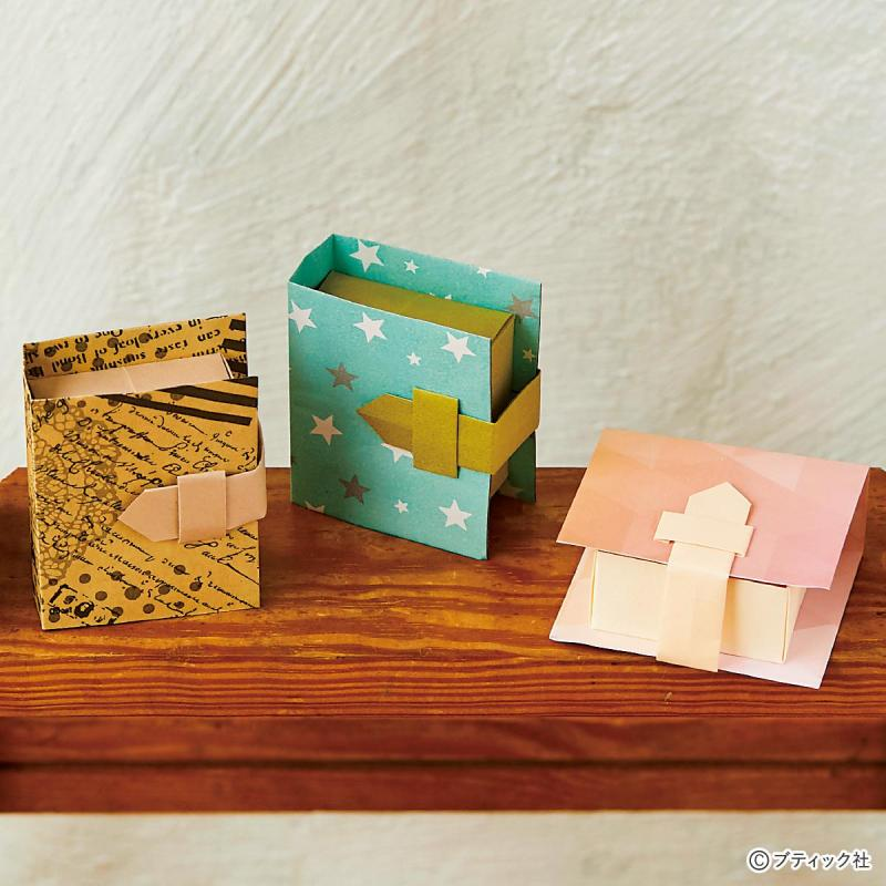 折り紙で作る「ダイアリー型ケース(箱)」作り方