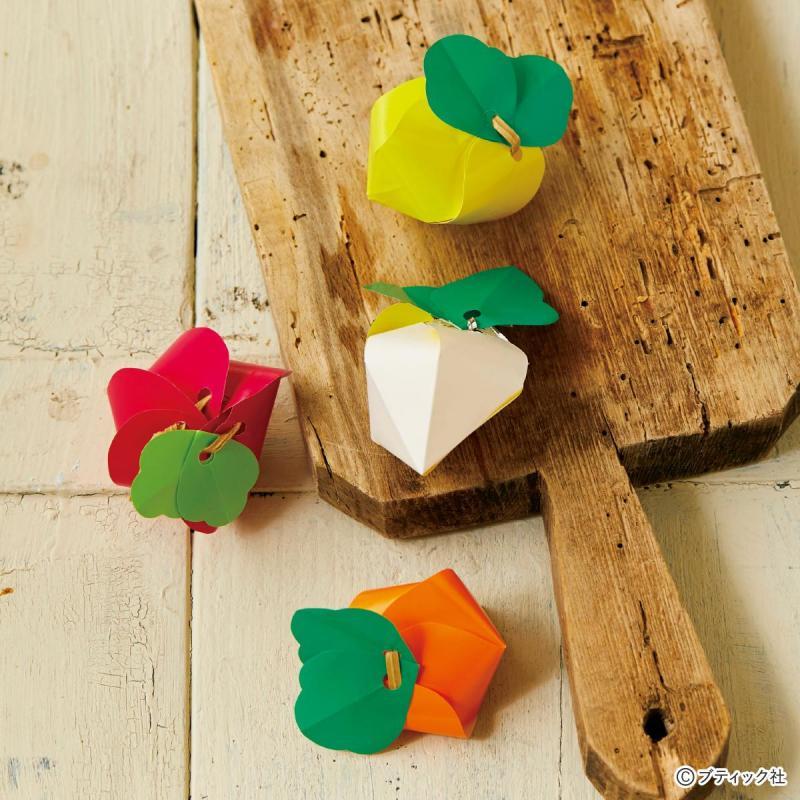 折り紙レシピ「野菜モチーフのギフトボックス(箱)」作り方