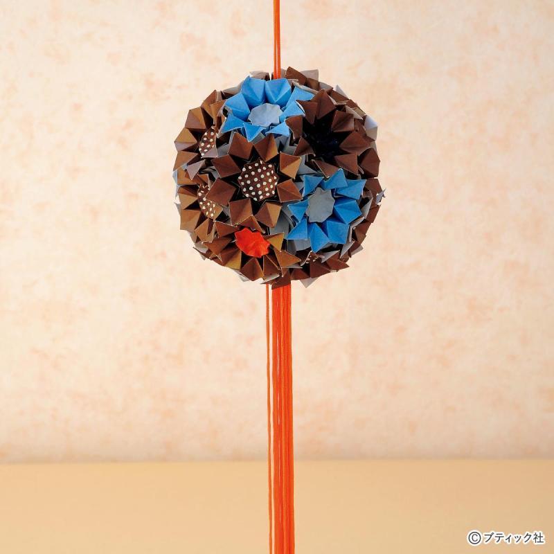 折り紙のフラワーボール「くす玉(ブラウニー)」作り方