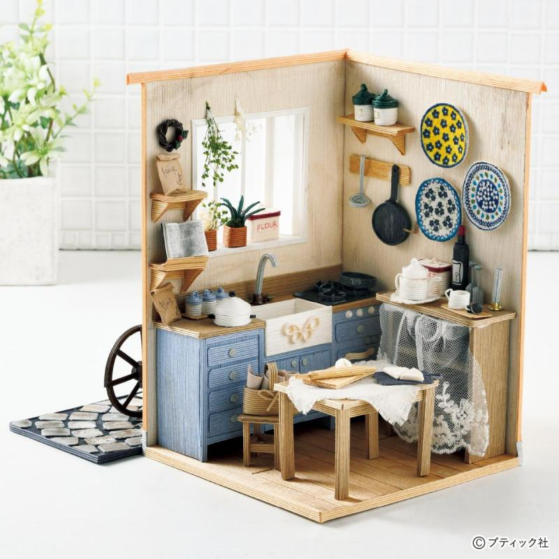 ミニチュアハウス「憧れの南仏のキッチン」の作り方