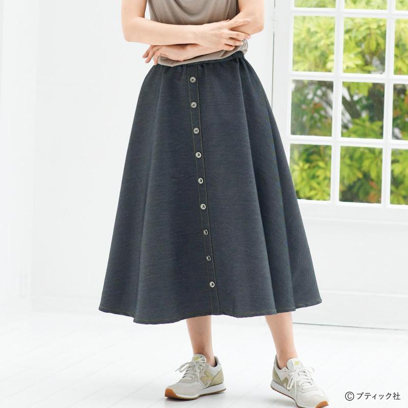 「デニム素材のマキシ丈フレアスカート」作り方