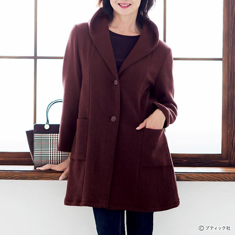 「フードのような衿がお洒落なジャケット」作り方