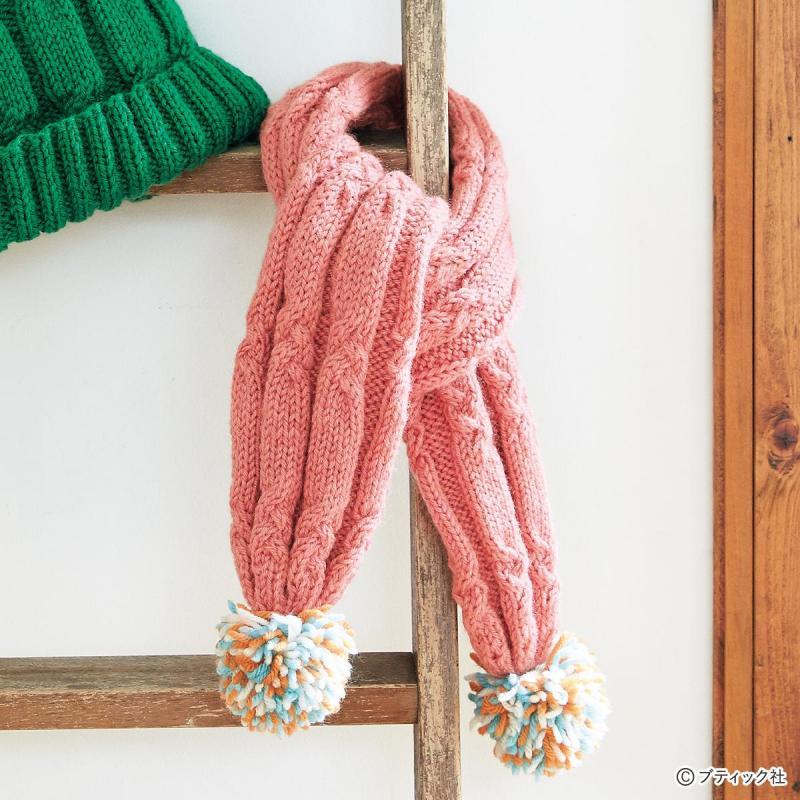 ポンポンと太めのリブ模様が可愛い!「子供用のマフラー」編み方