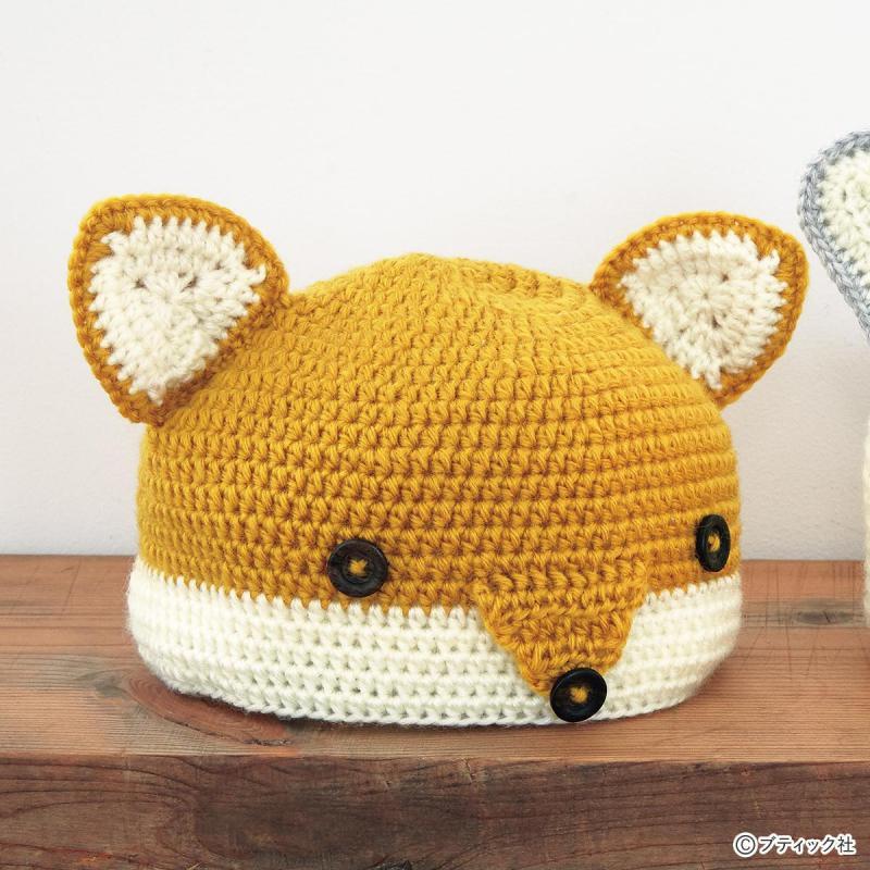 「きつねのニット帽子」の編み方