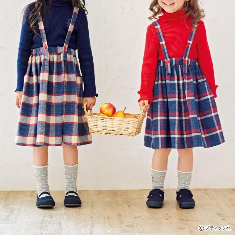 人気のリンクコーデ!「子ども用サスペンダースカート」作り方