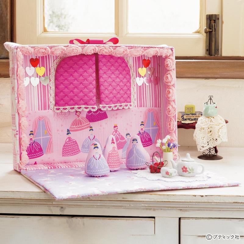 子ども用のおもちゃ「プリンセスボックス」の作り方