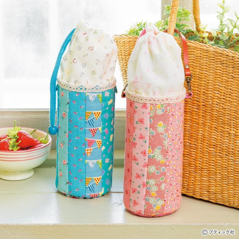 実用的でかわいい「ペットボトルケース(口布付き)」の作り方