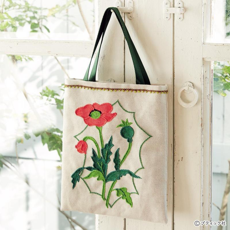 ダイ・ステッチワーク「ひなげしのバッグ」の作り方