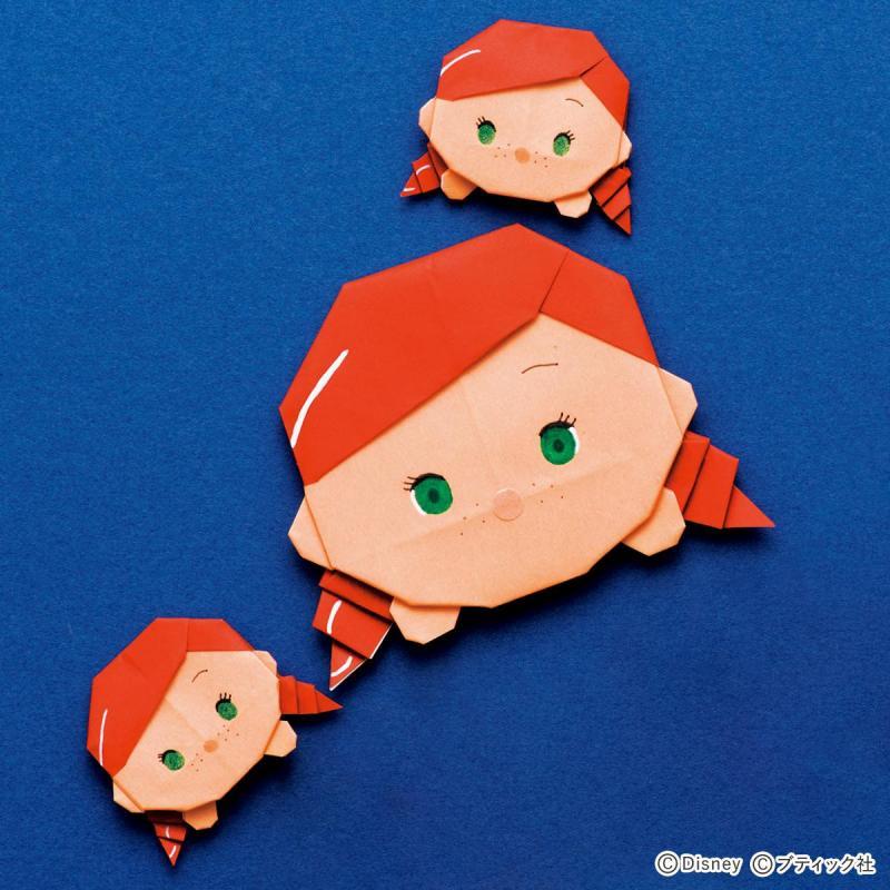 ディズニーメモ折り紙「アナ」の折り方