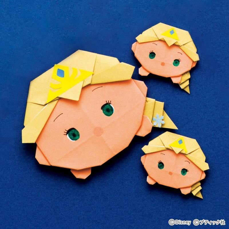 ディズニーメモ折り紙「エルサ」の折り方
