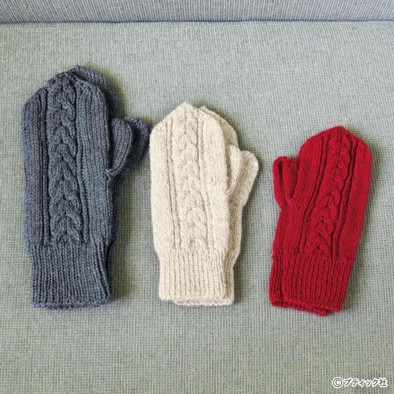 「毛糸のファミリーミトン(手袋)」の編み方