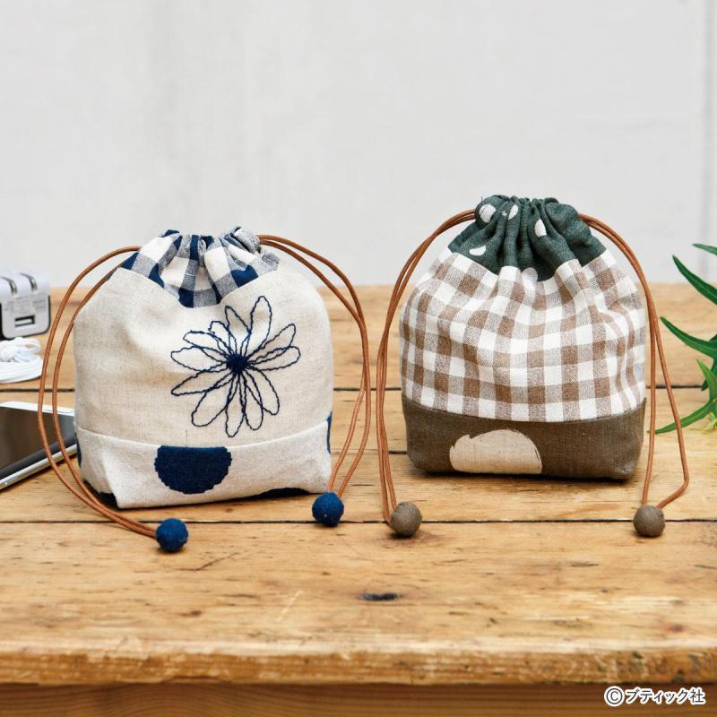 小さくて使いやすい「ミニタイプの巾着」の作り方
