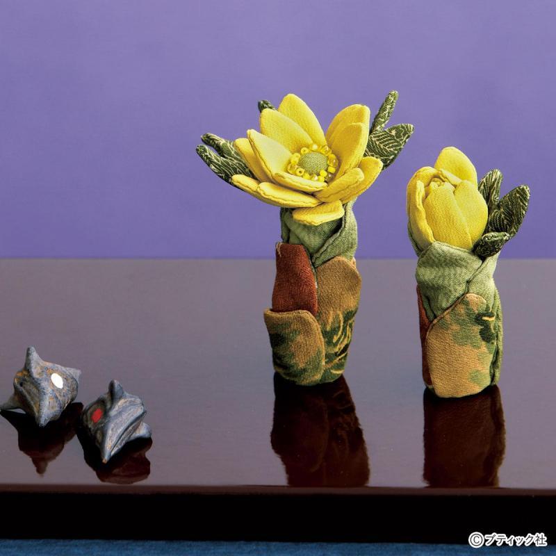 季節を彩る和布の花「福寿草」の作り方