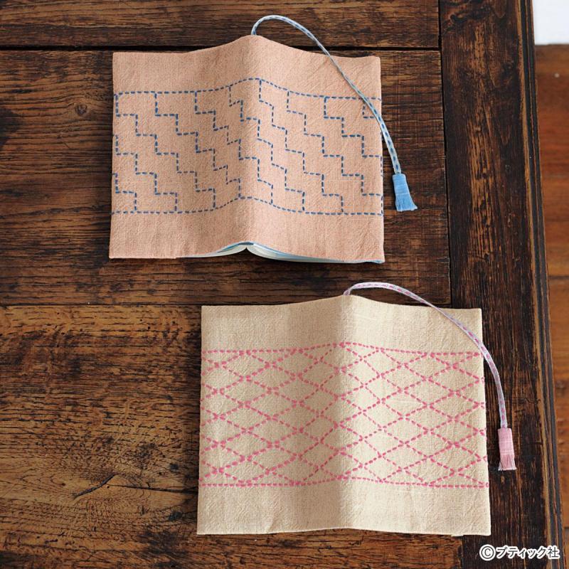 刺し子の「ブックカバー」の作り方