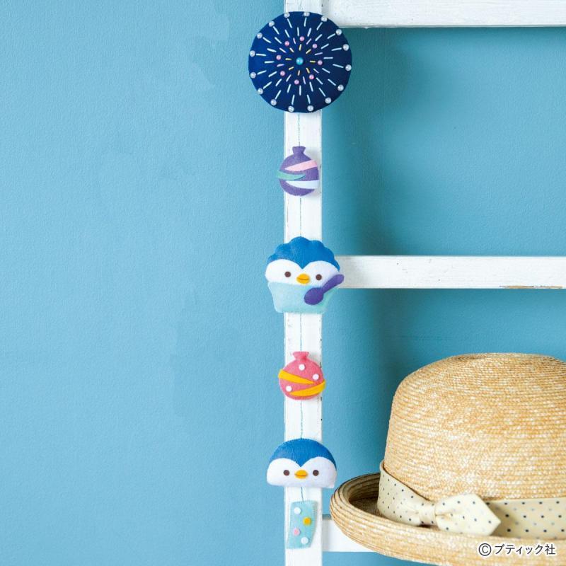 季節のフェルト飾り「ぺんぎん夏祭り」の作り方