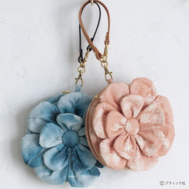 エレガントな「花びらポーチ」の作り方