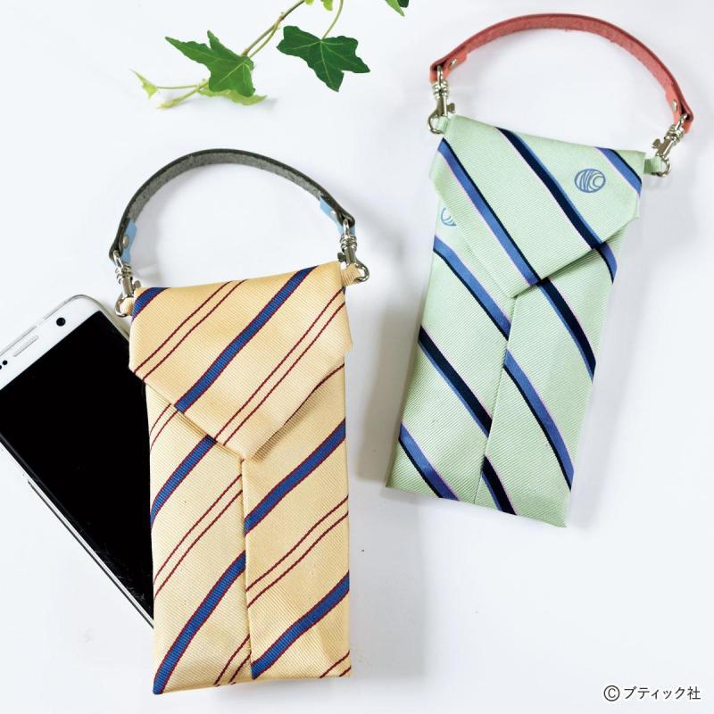 エコ小物「ネクタイを使ったスマホ入れ」の作り方