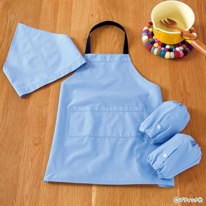 Yシャツから作れる「こども用のお手伝いセット」作り方
