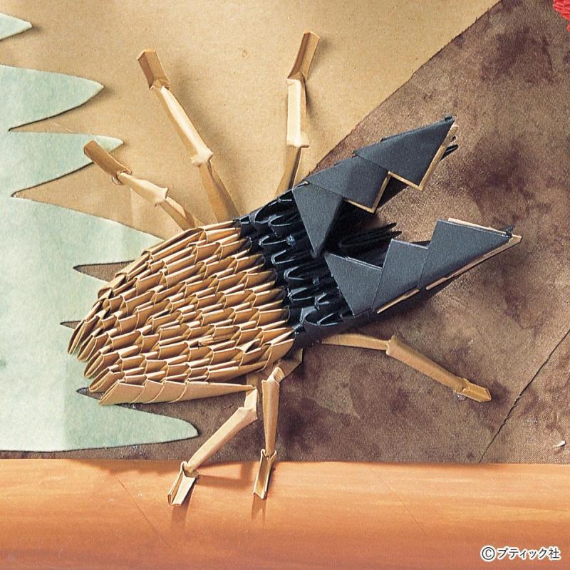 折り紙手芸「クワガタムシ」の作り方