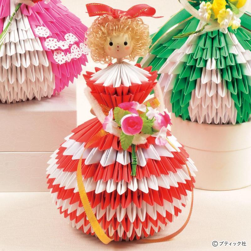 折り紙手芸「ドレス人形」の作り方