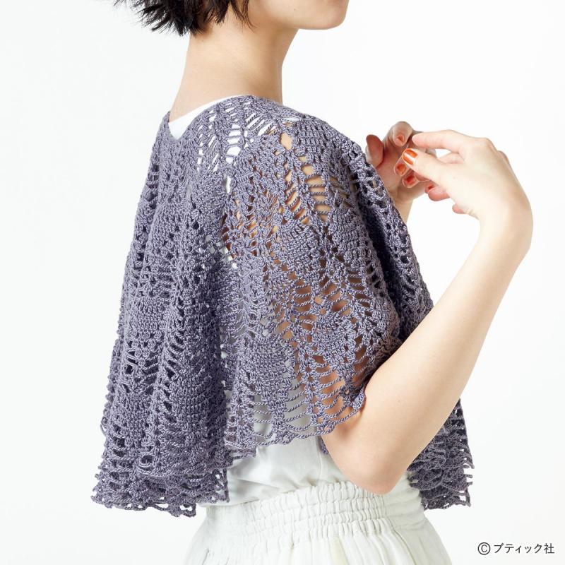 手編みの「パイナップル模様のポンチョ」の作り方