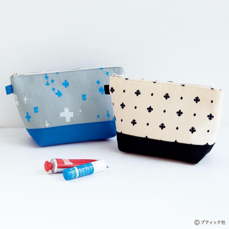 型紙ですぐに作れる「別布使いのポーチ」作り方