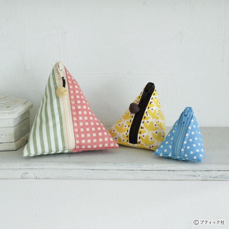 おうち時間を楽しむ!手縫いの「テトラポーチ」の作り方