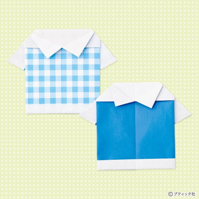 簡単!襟と袖がかわいい折り紙のシャツの折り方(おりがみ)