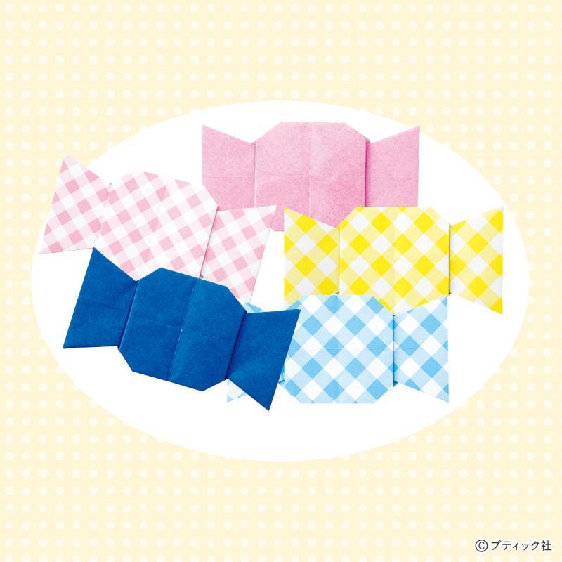 簡単!子どもと一緒に楽しめる 折り紙のキャンディの折り方(おりがみ)