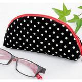 余った布で作れる!簡単かわいいメガネケースの作り方