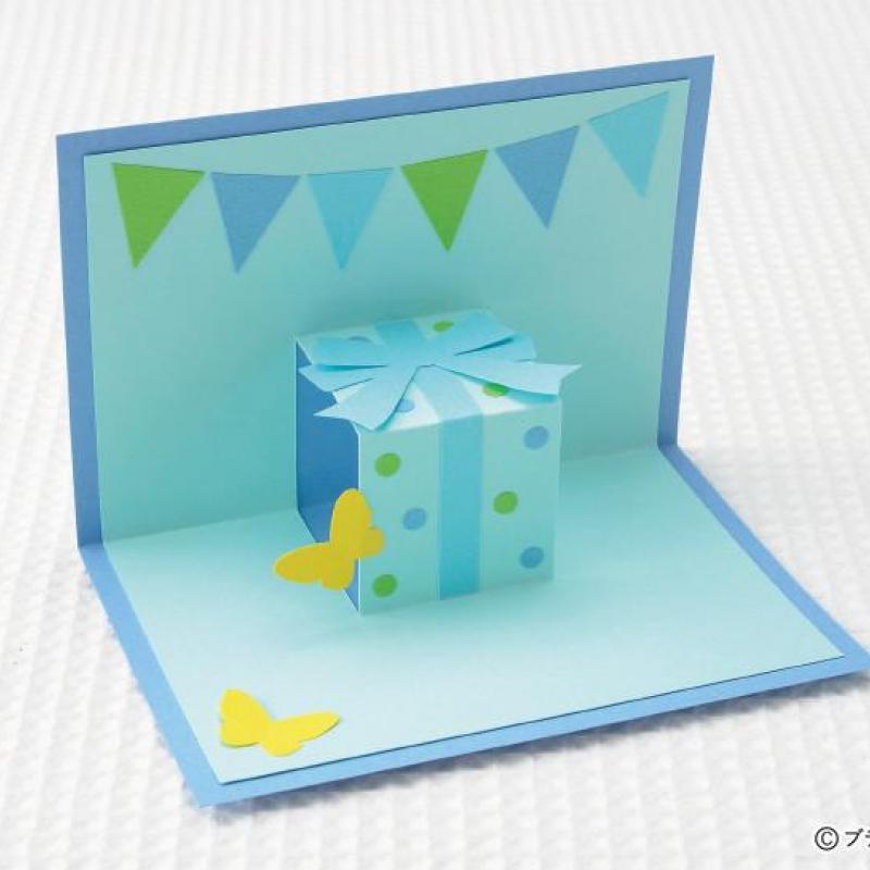 初心者でも簡単!プレゼントボックスのポップアップカードの作り方(メッセージカード)