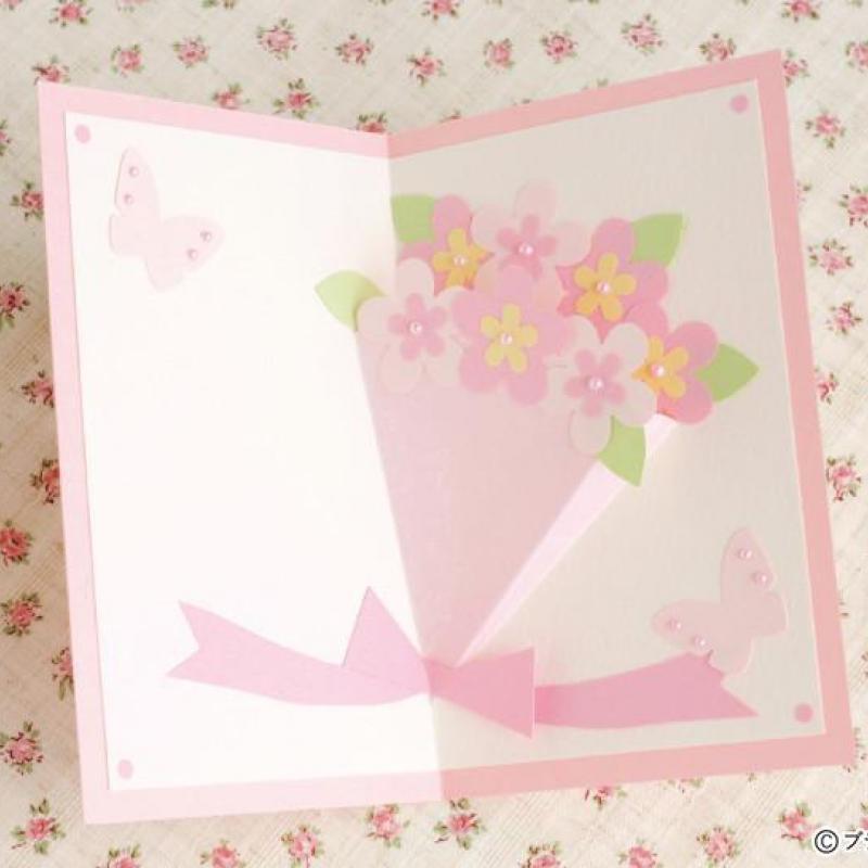 大切な人に贈りたい かわいい花束のお祝いポップアップカードの作り方(メッセージカード)