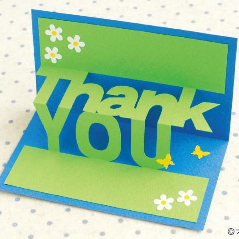 簡単手作り 飛び出すThank Youカードの作り方(メッセージカード)